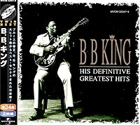 B B King His Definitive Greatest Hits [Non-US Version] артикул 11085a.